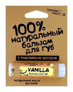 """""""Сделанопчелой"""" 100% натуральный бальзам для губ с пчелиным воском «VANILLA» 5гр."""