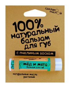 """""""Сделанопчелой"""" 100% натуральный бальзам для губ с пчелиным воском «Мёд и мята» 5гр."""