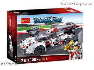 Конструктор Decool ULTRACAR Audi R18 e-tron quattro 78113 (Аналог LEGO Speed Champions 75872) 174 дет