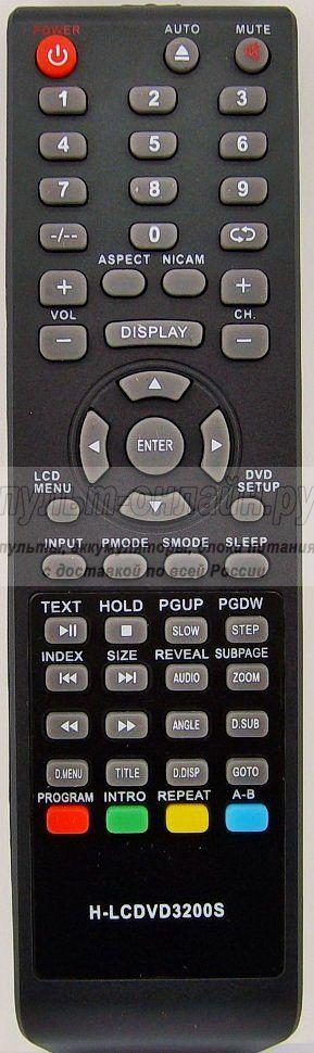 Supra H-LCDVD3200S