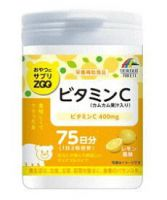 Unimat Riken Zoo Витамин C лимон