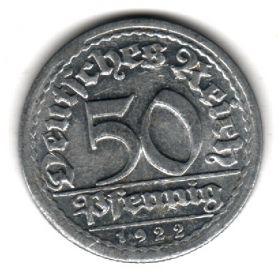 Германия 50 пфеннигов 1922 G