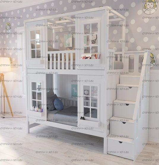 Кровать-чердак Домик Felicia