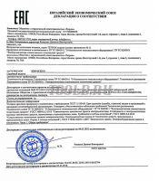 ТЕТРОН-6003 Линейный источник питания 60 вольт 3 ампера декларация о соответствии фото