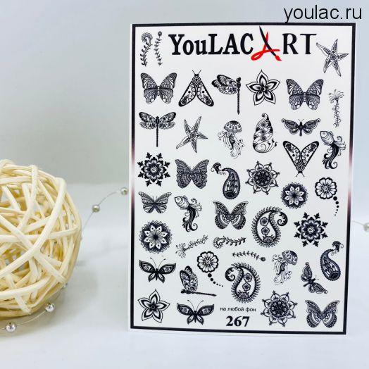 Слайдер Youlac #267