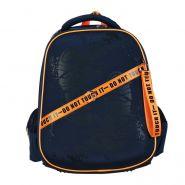 Рюкзак Hatber STREET Dont Touch 30*42*20 см