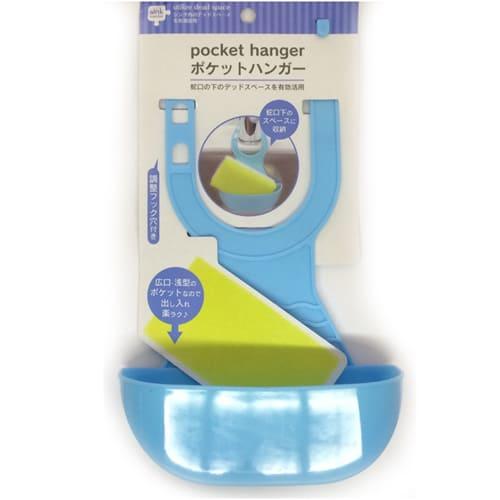 Держатель губки Pocket Hanger, цвет - голубой.