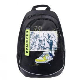 Рюкзак молодежный, Hatber, Street, 42x30х20 см, эргономичная спинка, «На стиле»