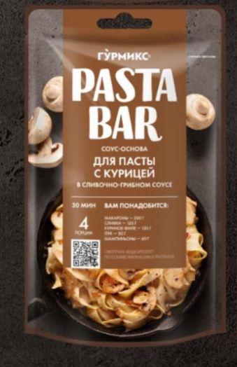 ГУРМИКС Соус основа д/приг.пасты с курицей в сливочно-грибном соусе 120г