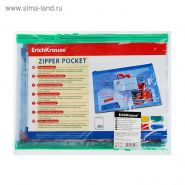 Пакет на гибкой молнии ErichKrause зеленый (в пакете по 12 шт) (арт. 26904)