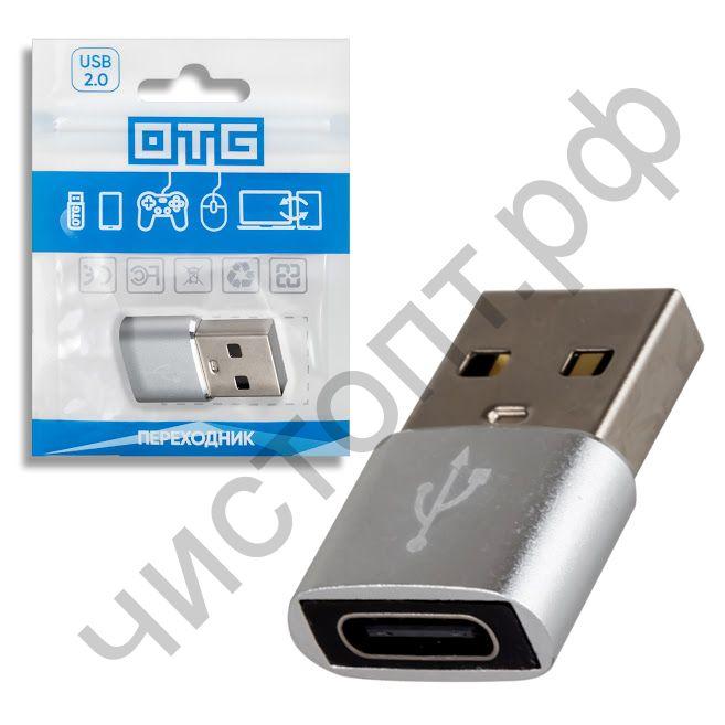 Переходник OTG i442 (USB 3.0-> TYPE-C мама) (6004)
