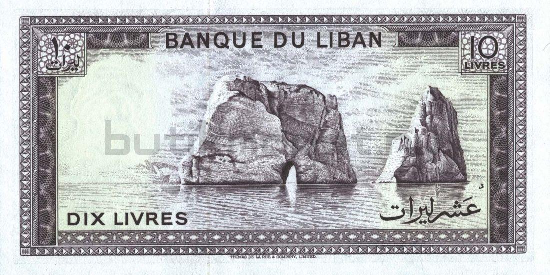 10 ливров 1986 Ливан