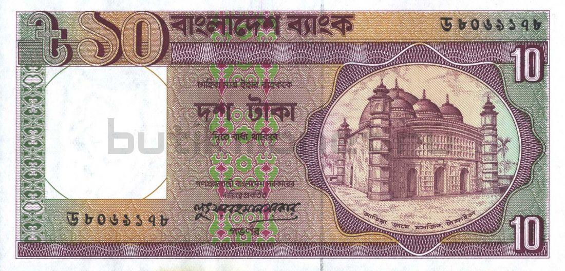 10 так 1982-1995 Бангладеш