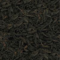 Молочный Юннань - черный китайский чай с добавками