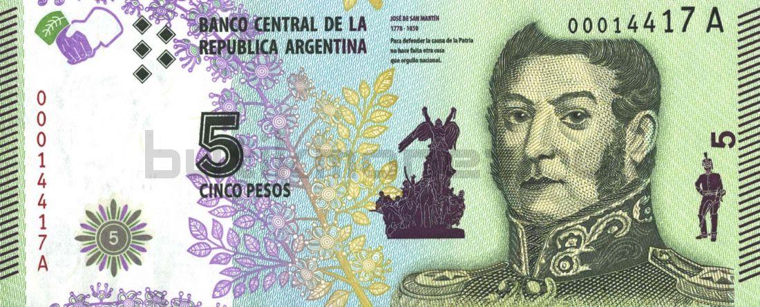 5 песо 2015 Аргентина