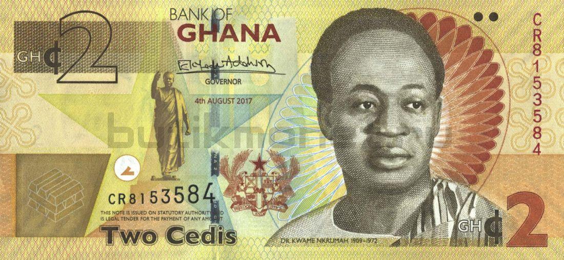 2 седи 2017 Гана