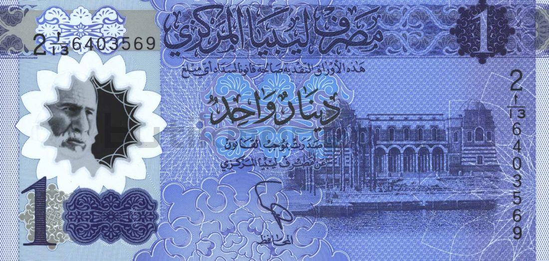 1 динар 2019 Ливия