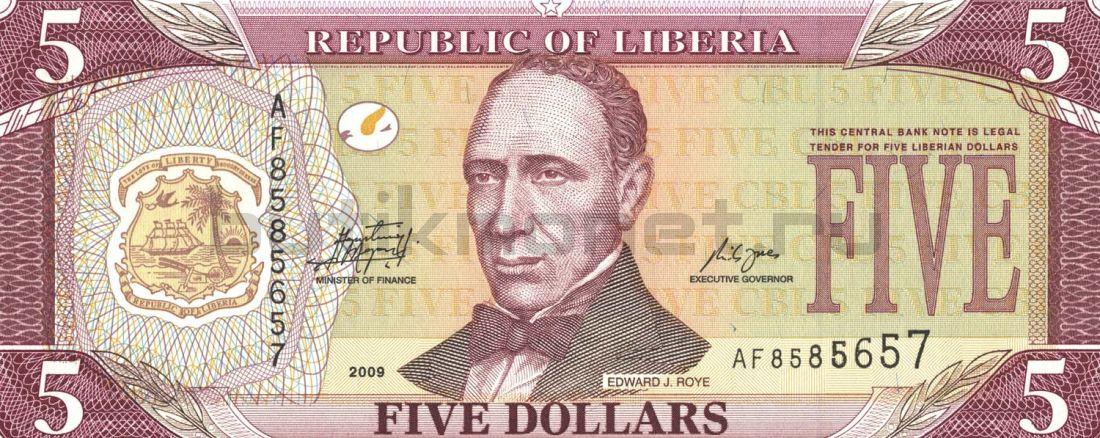 5 долларов 2009 Либерия