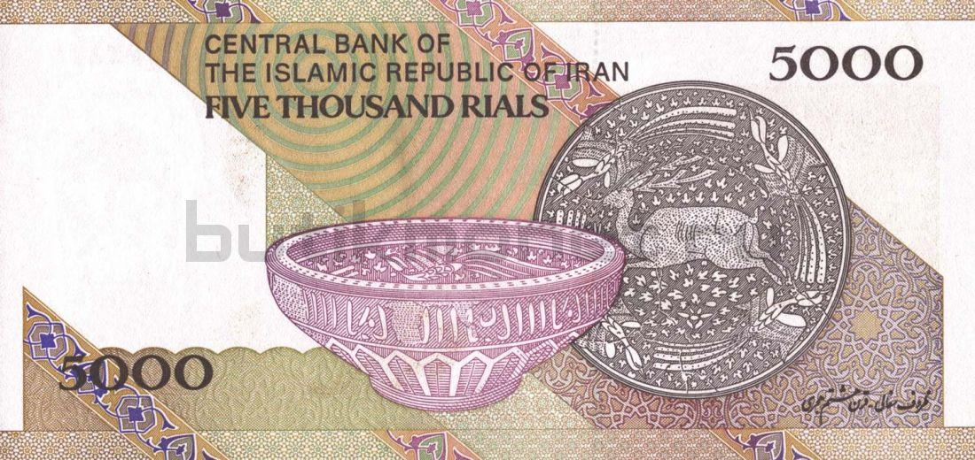 5000 риалов 2013-2018 Иран