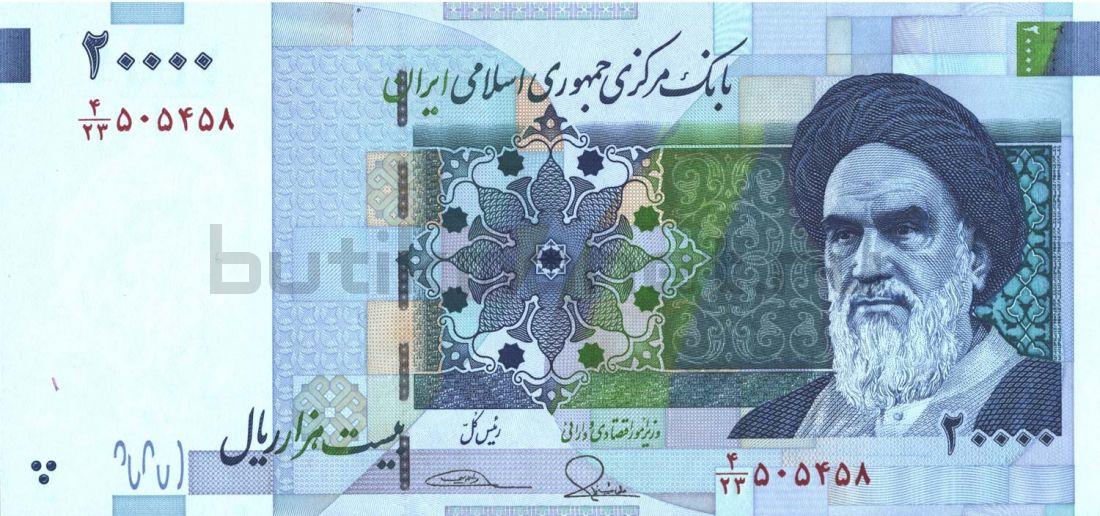 20000 риалов 2014-2018 Иран