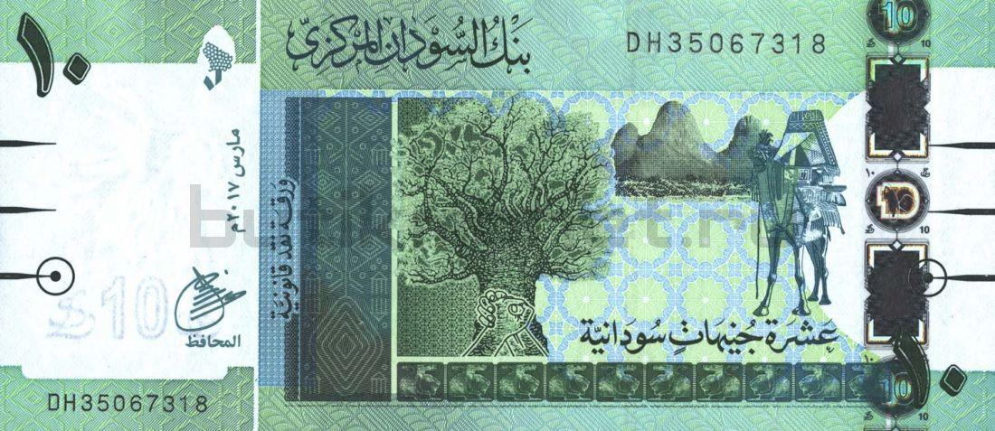 10 фунтов 2017 Судан