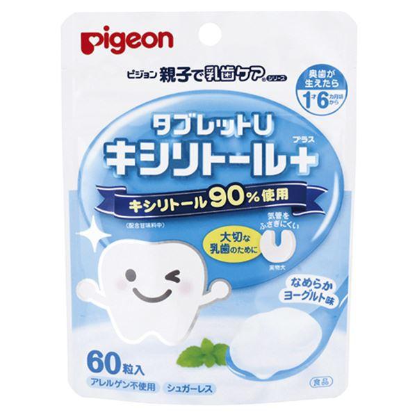 Pigeon Таблетки от кариеса со вкусом йогурта