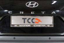 Рамки номерного знака, с логотипом, cталь