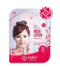 AsiaKiss Патчи под глаза с экстрактом розы и лотоса, 32 шт