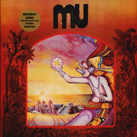 MU - The First Album 1971