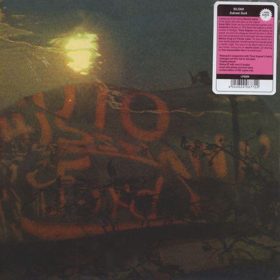 Siloah - Sukram Gurk 1972 (2018) LP
