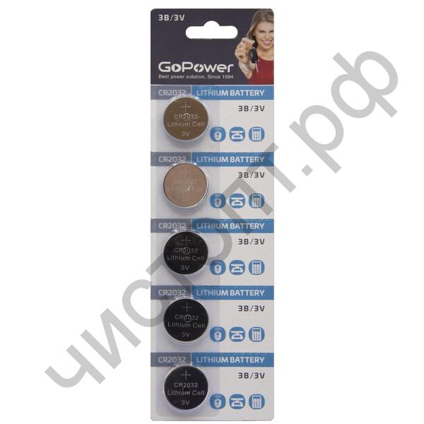 GoPower CR2032 BL5 Lithium 3V (100)