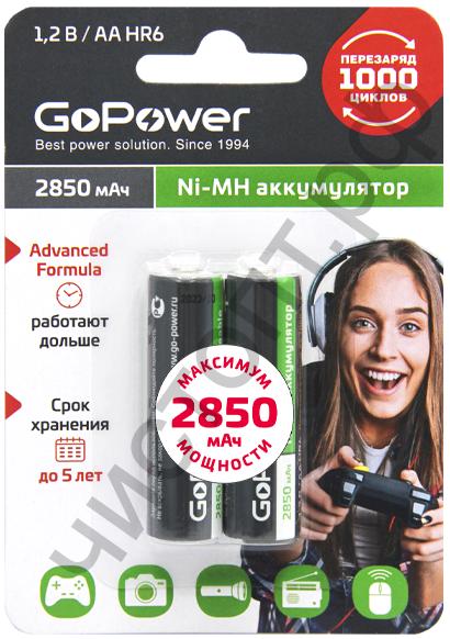 Аккум.GoPower AA R6 BL2 NI-MH 2850mAh (50)