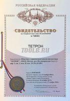 ТЕТРОН-RLC10 Измеритель иммитанса 10 кГц сертификат о калибровке фото
