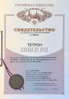 ТЕТРОН-RLC501 Измеритель иммитанса 500 кГц сертификат о калибровке фото