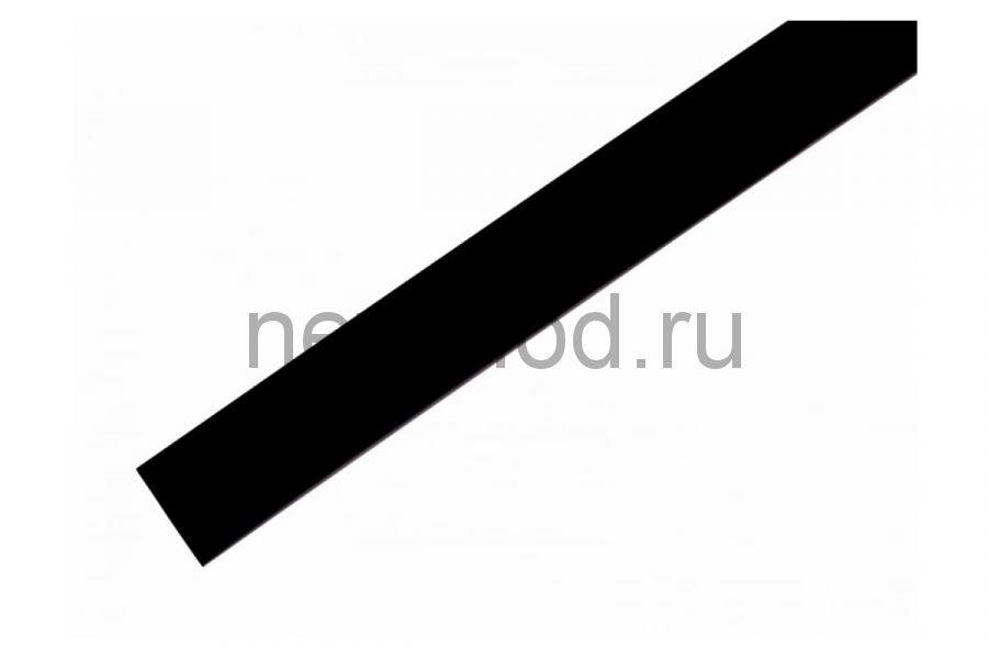 Термоусадка  18,0 / 9,0 мм, черная (упак. 50 шт. по 1 м)  REXANT