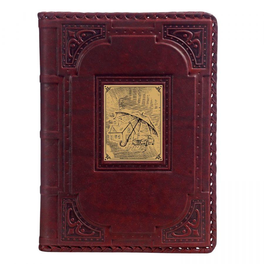 Ежедневник А5 «Страховщику-1» с сублимированной накладкой