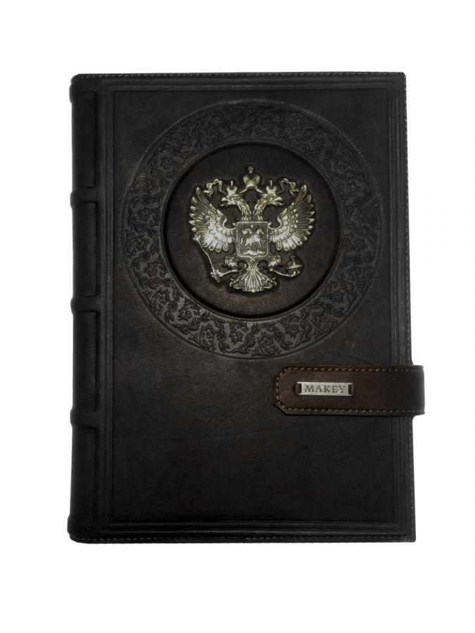 Ежедневник А5 «Империя 1» Черный
