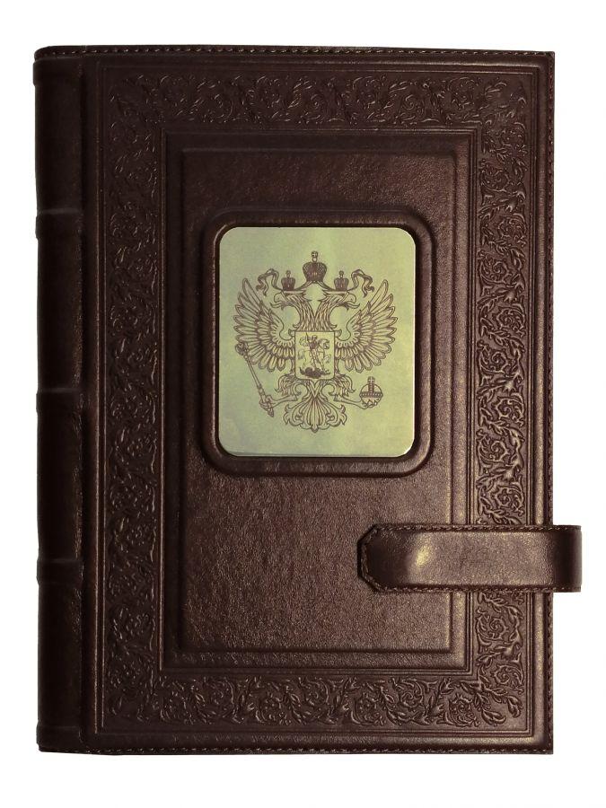Ежедневник А5 «Герб РФ» Коричневый