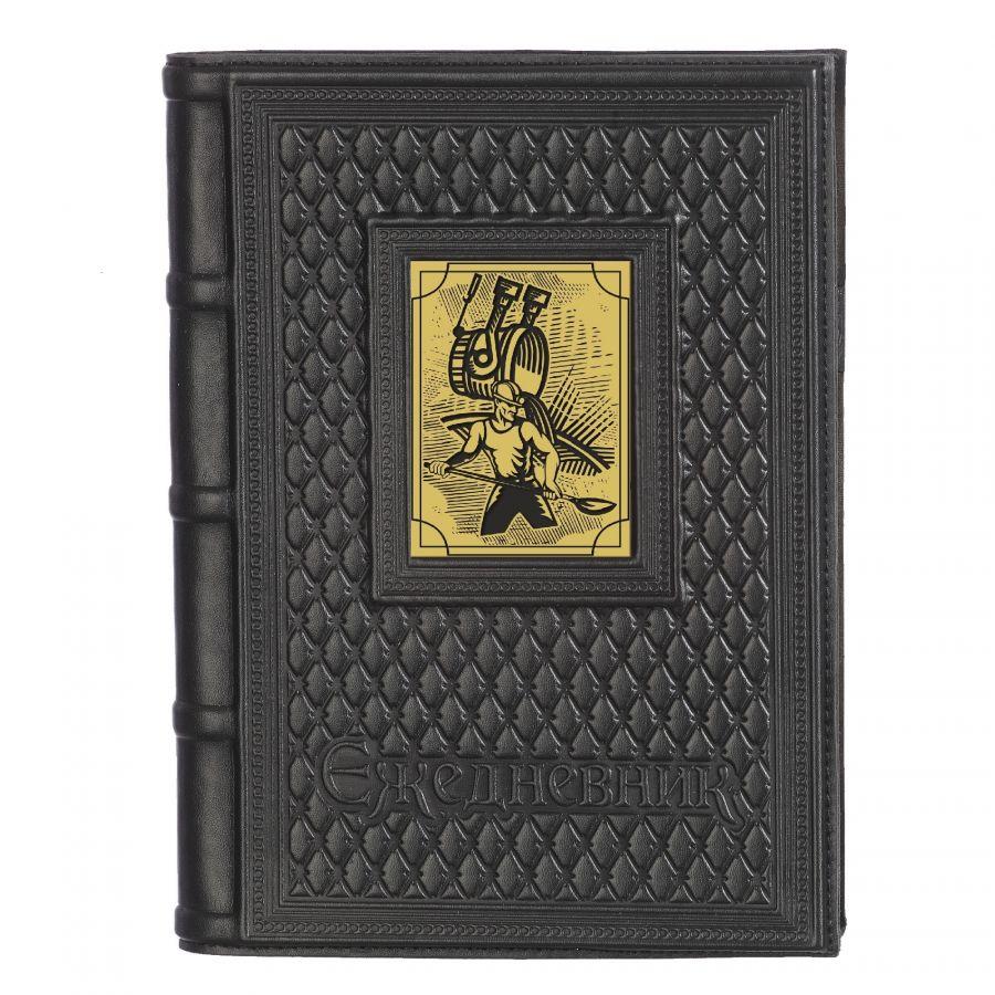 Ежедневник А5 «Металлургу-5» с накладкой покрытой золотом 999 пробы