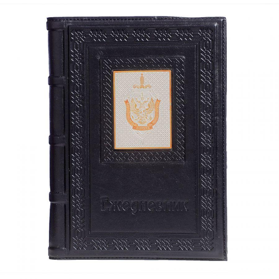 Ежедневник А5 «ФСБ-6» с накладкой покрытой золотом 999 пробы