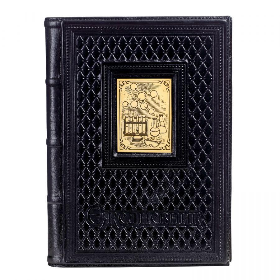 Ежедневник А5 «Химику-5» с накладкой покрытой золотом 999 пробы