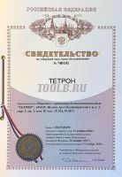 ТЕТРОН-М416 Измеритель сопротивления заземления сертификат о калибровке фото