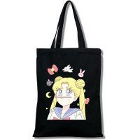 Сумка Sailor Moon