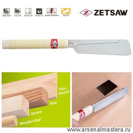 Пила японская обушковая малая с врезным зубом для точных работ Dozuki Piercing 150 150 мм 18TPI толщина 0,3 мм деревянная рукоять ZetSaw 07101