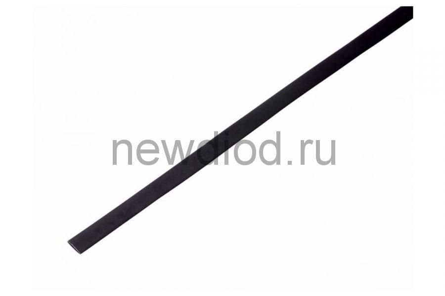 Термоусадка   5,0 / 2,5 мм, черная (упак. 50 шт. по 1 м)  REXANT