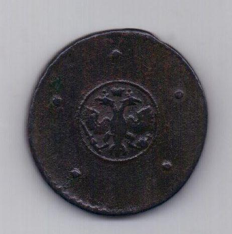 5 копеек 1723 года XF Редкий год