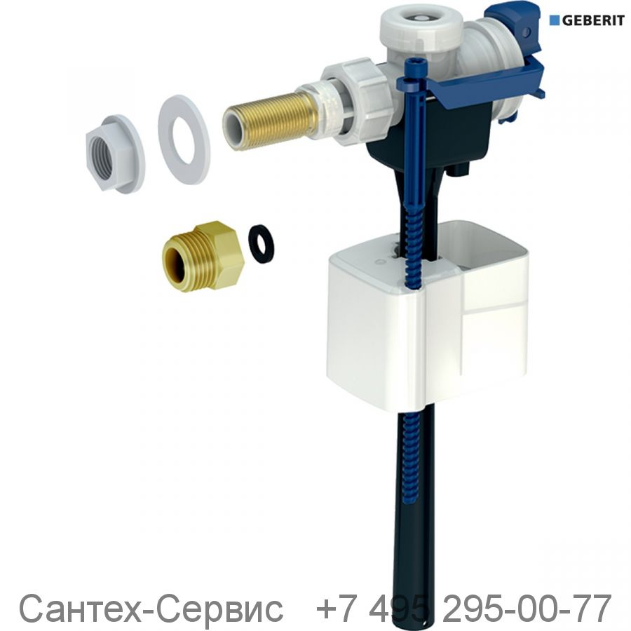 """136.730.00.3 Впускной клапан Geberit тип 333, подвод воды сбоку, 3/8"""" и 1/2"""", ниппель из латуни"""