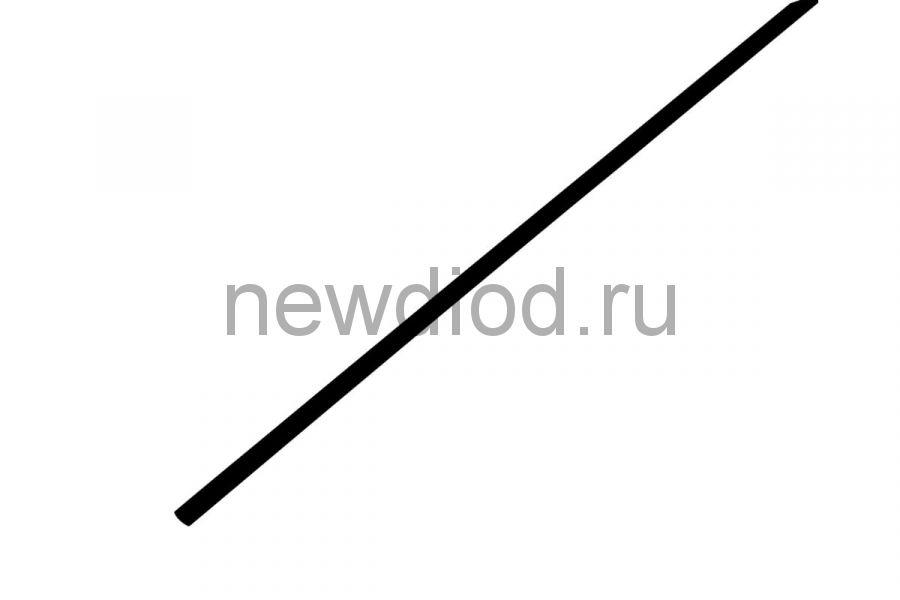 Термоусадка   3,0 / 1,5 мм, черная (упак. 50 шт. по 1 м)  REXANT