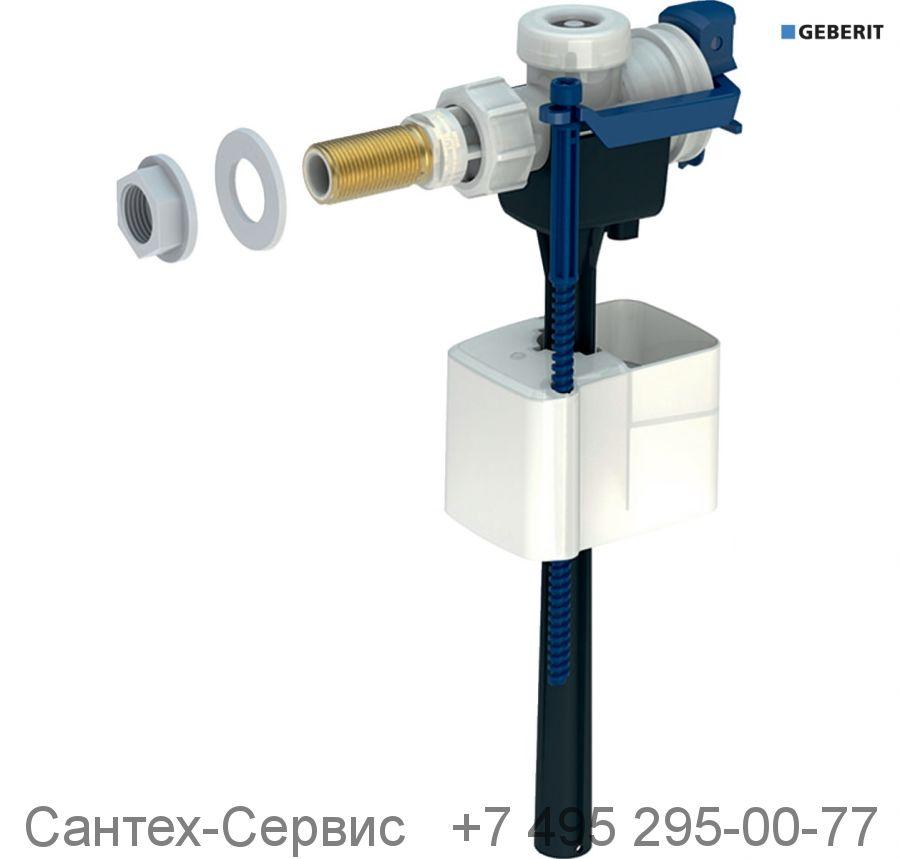 """136.721.00.3 Впускной клапан Geberit тип 333, подвод воды сбоку, 3/8"""", ниппель из латуни"""