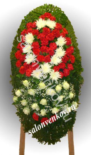 Элитный траурный венок из живых цветов №99, РАЗМЕР 100см,120см,140см,170см